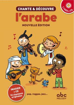couverture chante et découvre l'arabe